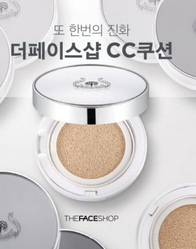 The Face Shop CC Cushion Intense Cover High Coverage