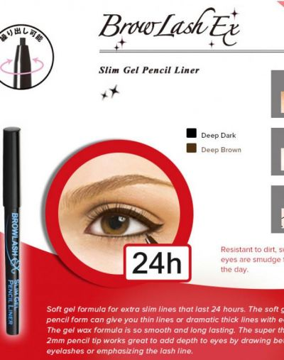 BCL Browlash EX Slim Gel Pencil Liner