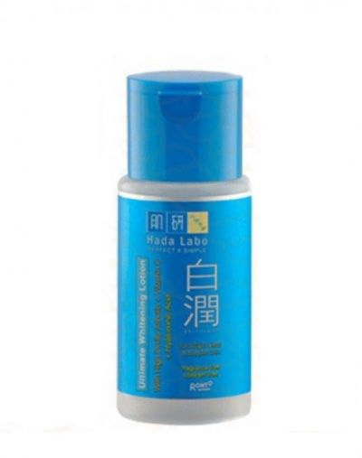 Shirojyun Ultimate Whitening Lotion