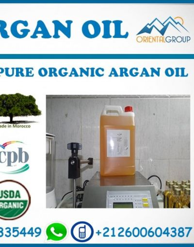 P2 Cosmetics argan oil manufacturers