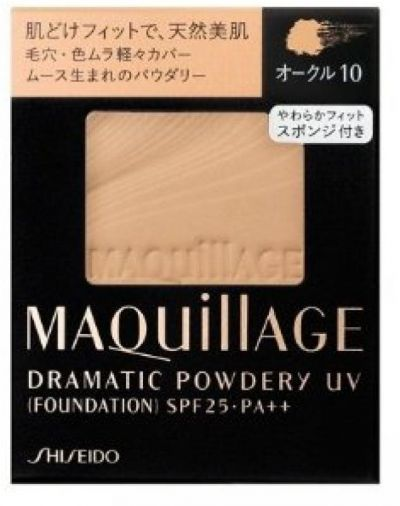 Shiseido Shiseido MAQuillAGE Flawless Skin Powdery UV