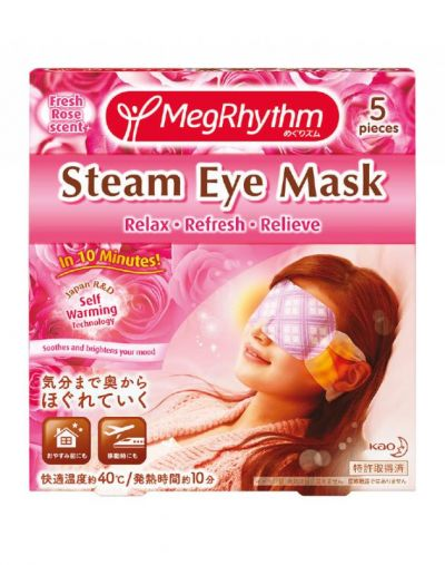 Kao Corp MegRhythm Steam Eye Mask
