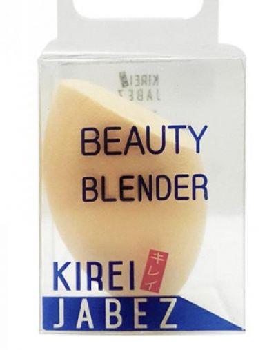 Kirei Jabez Flat Top Blender