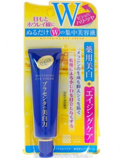Meishoku Whitening Eye Cream