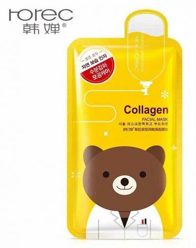 ROREC Collagen