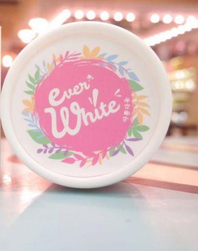 Everwhite Everwhite Brightening Body Cream