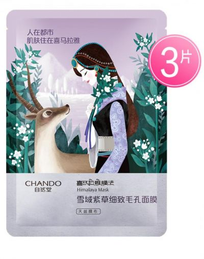 Chando Natural Hall Himalayan Snow Tea Balance Moisturizing Mask