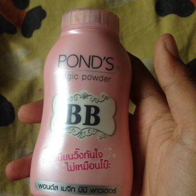 Pond's Pond's bb magic powder