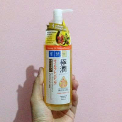 Hada Labo Gokujyun Cleansing Oil Make-up Remover