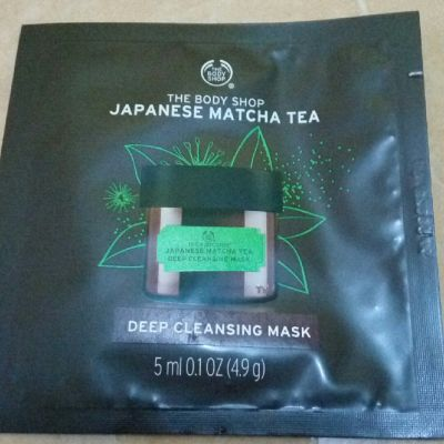The Body Shop japanese matcha tea deep cleansing mask