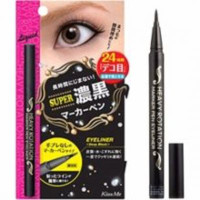 Kiss Me heavy rotation marker pen eyeliner