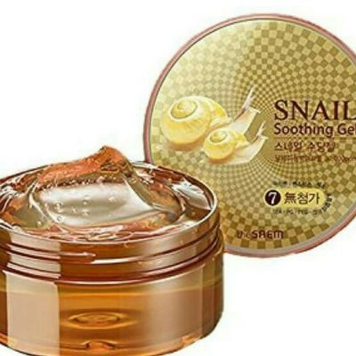 the saem snail shooting gel