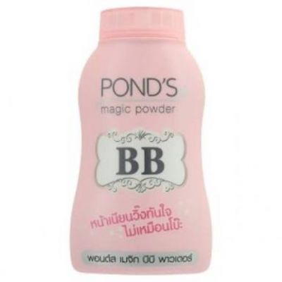 Pond's Pond's Magic Powder BB