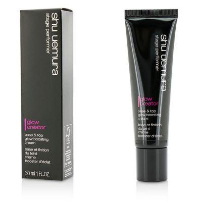 Shu Uemura Glow Creator Base & Top Glow Boosting Cream
