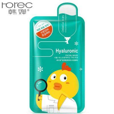 ROREC Rorec facial sheet hyaluronic
