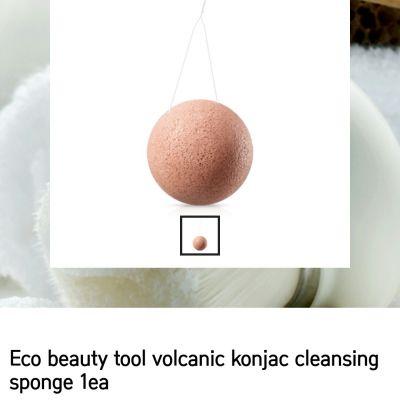 Volcanic Konjac Cleansing Sponge