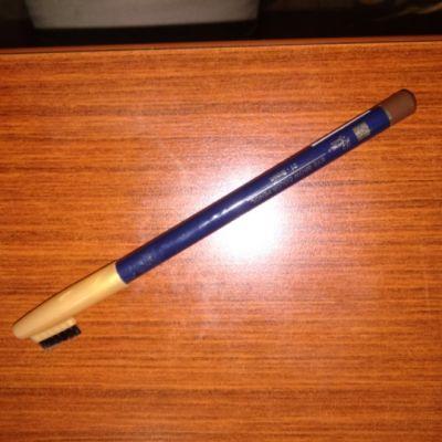 Rivera Eye Brow Color Pencil