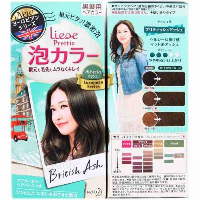 Liese Prettia Bubble Foam Colour