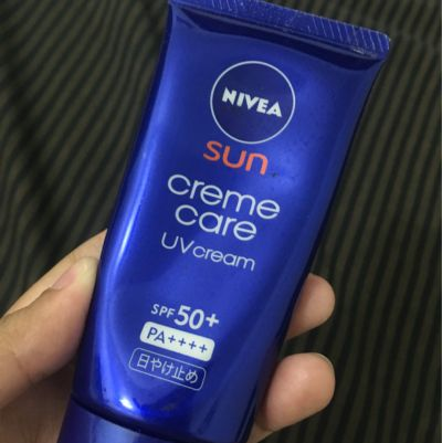 NIVEA Nivea Sun Creme Care uv cream