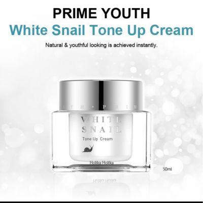 Holika Holika White snail tone up cream