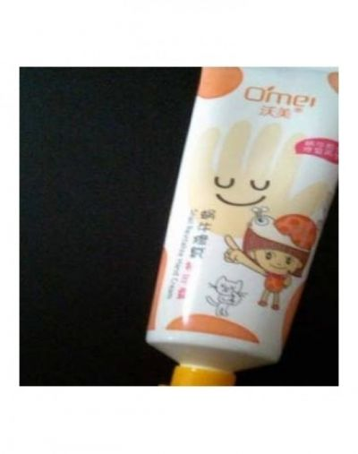 Omei Omei Snail Revitalize Hand Cream
