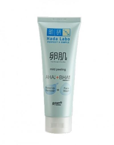 Tamagohada Ultimate Mild Peeling Make Up Remover