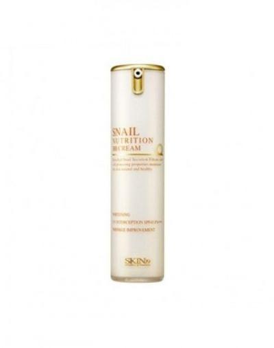 Skin79 Snail Nutrition BB Cream SPF 45 PA +++