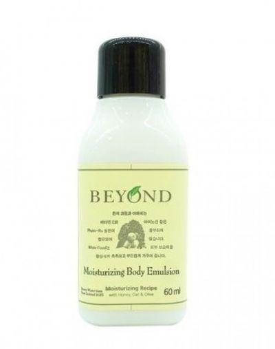 Beyond Moisturizing Body Emulsion