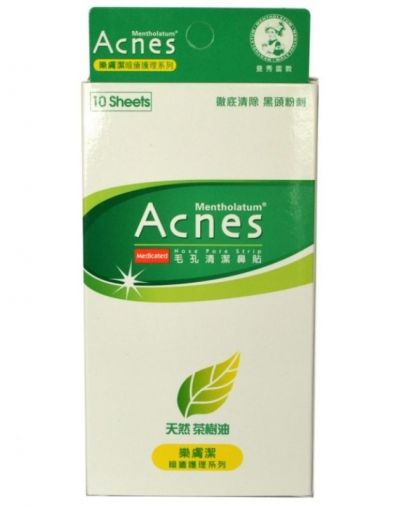 Acnes Pore Strip