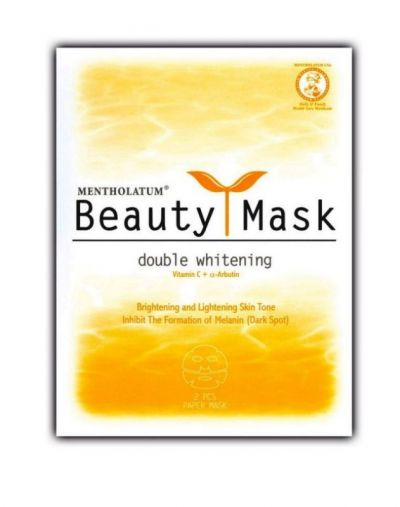 Rohto Mentholatum Beauty Mask
