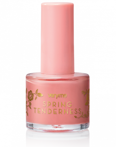 Oriflame Very Me Spring Tenderness