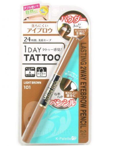 K-Palette Lasting 2Way Eyebrow Pencil