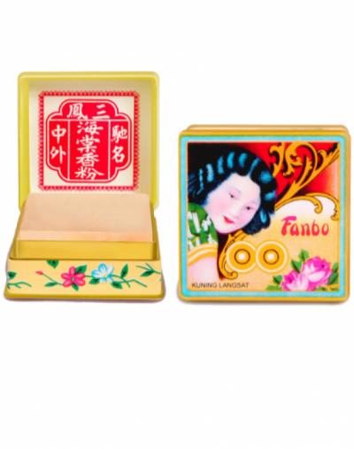 Fanbo Classic Hoitong Powder