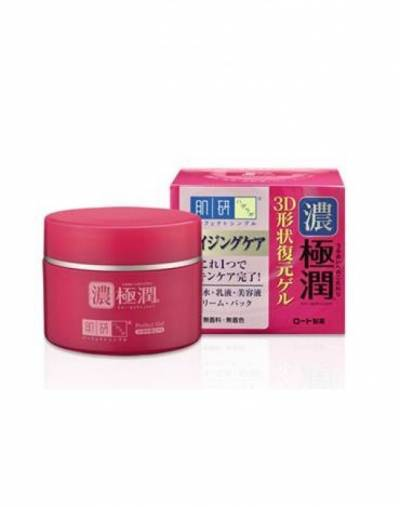 Gokujyun Concentrate 3D Perfect Gel