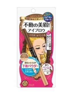 Kiss Me Heroine Make 2 Way Eyebrow Super Waterproof