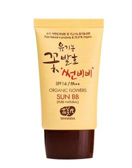 Whamisa Organic Flowers Sun BB Cream