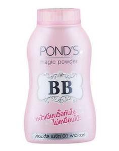 Pond's Magic Powder - BB