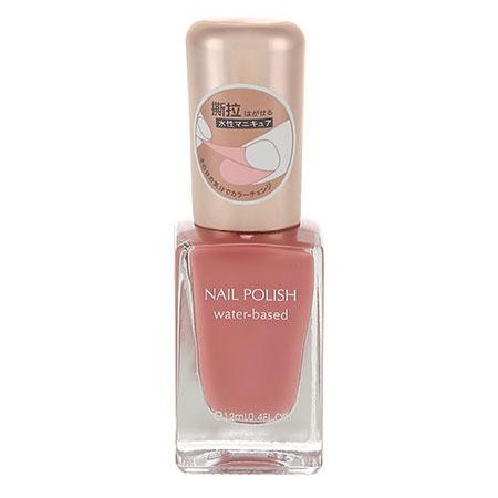 Miniso Water Based Nail Polish 24 Nude Orange Review Female Daily