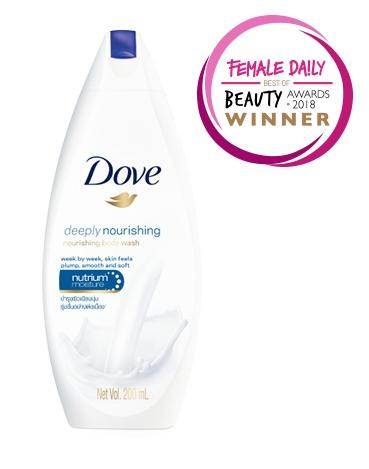 Dove Deeply Nourishing Body Wash Review Female Daily