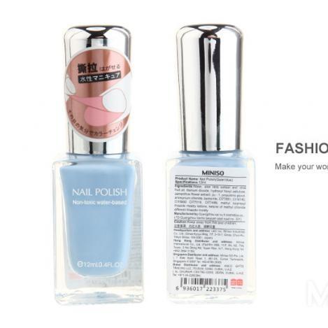 Miniso Water Based Nail Polish Review Female Daily