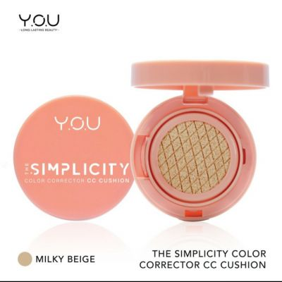 The Simplicity Color Corrector Cushion
