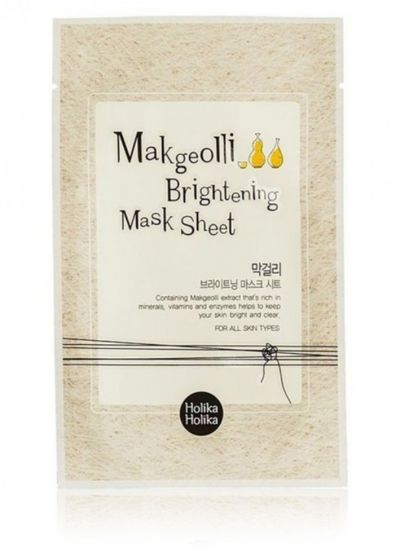 Makgeolli Brightening Mask Sheet